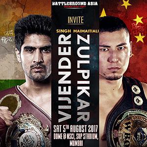 Battleground Asia Double Title Fight